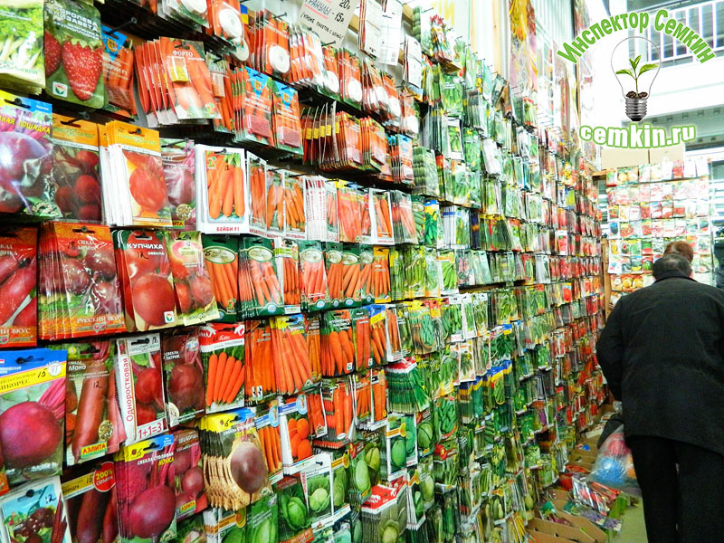 Продажа саженцев, рассады, горшечных культур, семян и прочего